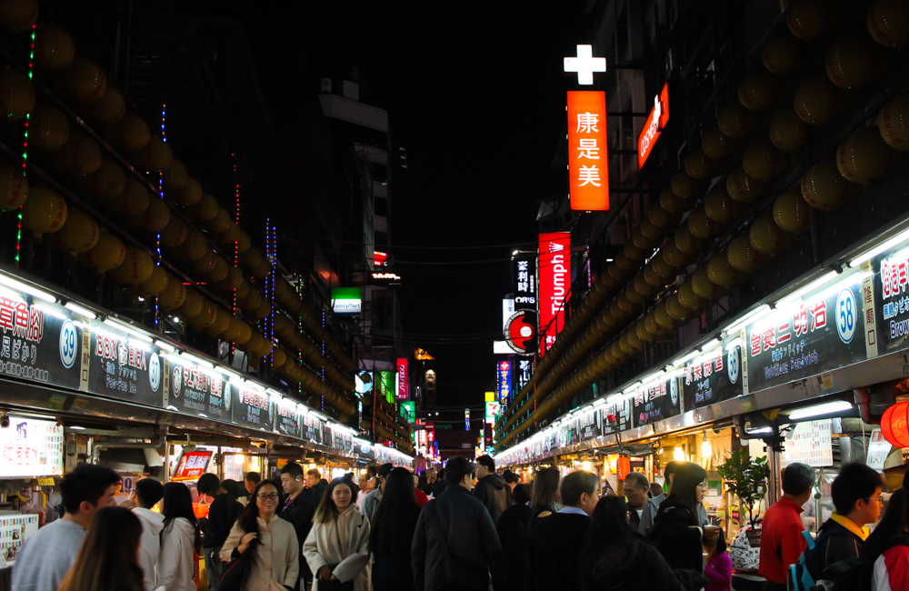 Keelung City Night Market, Taiwan